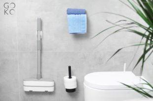 Urzazenie GOKO wspomagające wypróżnianie w toalecie.